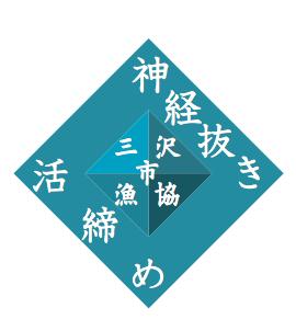 katsujime_logo